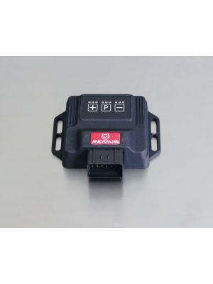 REMUS Powerizer for Seat Alhambra (7MS) (1996-2010) 1.9 TDI 90 HP (PD)